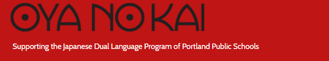 Oya No Kai logo