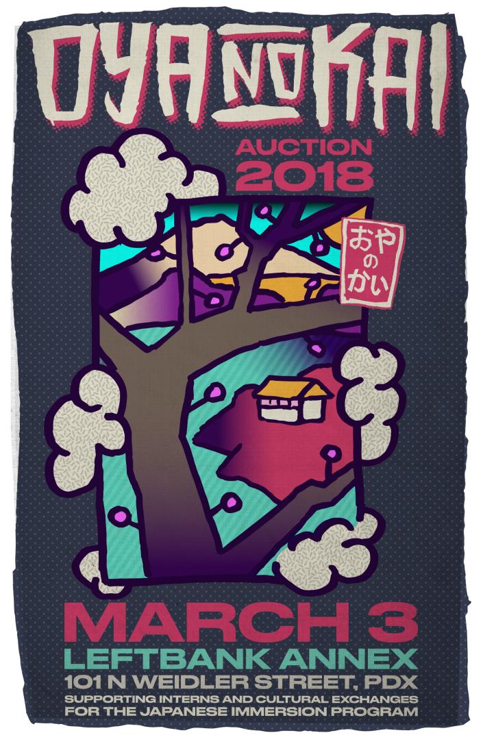 2018 ONK_LANDSCAPE.png