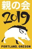 ONK 2018 APPAREL_TOTE BAG.FINAL (1)